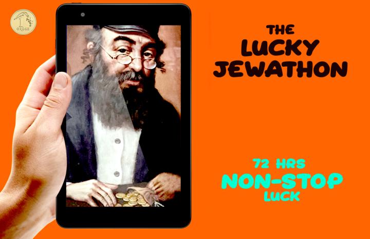 lucky-jewathon-final-image