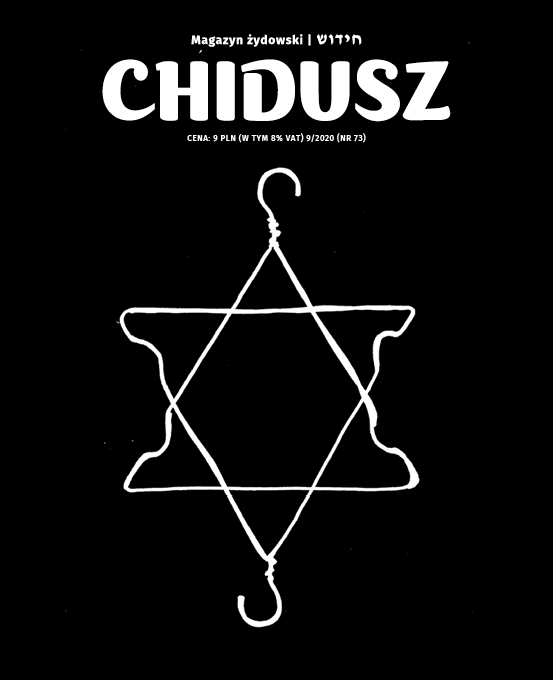 chidusz-aborcja-judaizm-michael-sorkin-strefa-gazy-zydzi-lgbt-biblia-michael-rubenfeld-festivalt-krakow-adam-pulawski-ipn-judaizm-a-zwierzeta-jankew-dinezon-der-szwarcer-jungermanczik