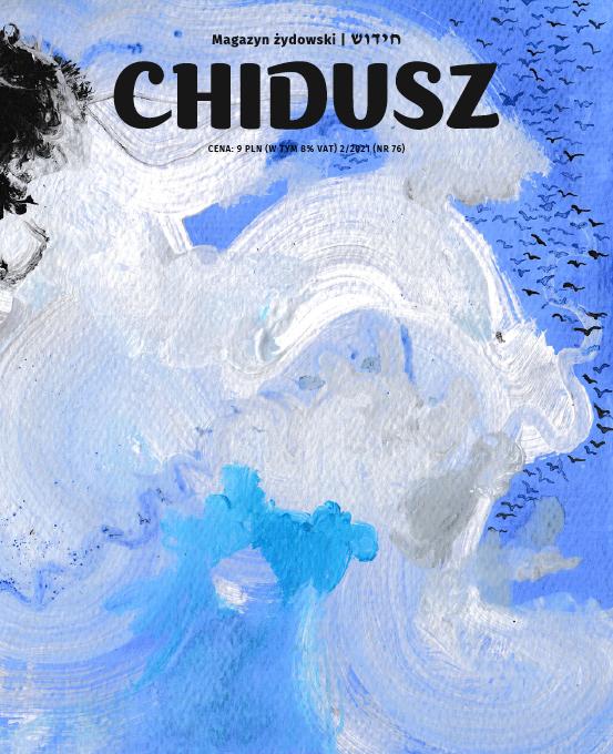 chidusz-marzec-68-marcowi-emigranci-dworzec-gdanski-emigracja-68-jurek-sawka-lgbt-biblia-homoseksualizm-opowiadania-perly-singer-jpg-jolanta-fainstein-pasternak