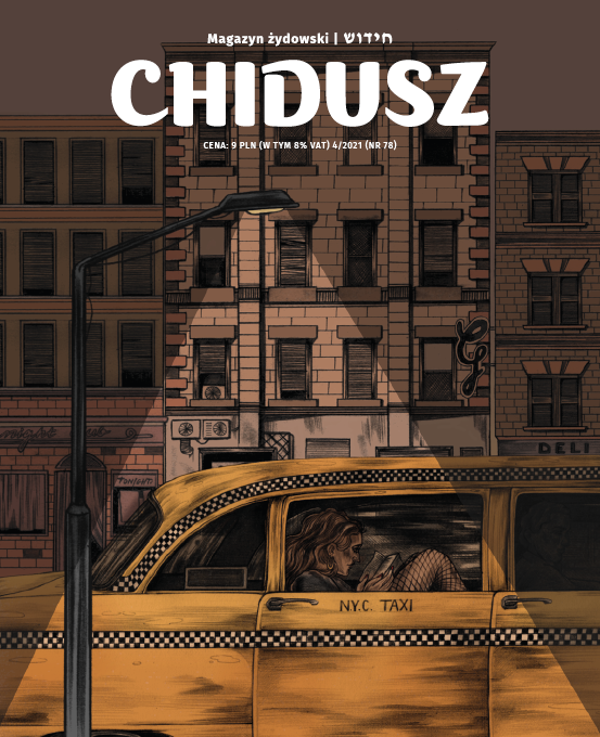 chris-kraus-i-love-dick-serial-ksiazka-michal-wojcik-zemsta-wydawnictwo-poznanskie-lgbt-biblia-judaizm-chidusz-02