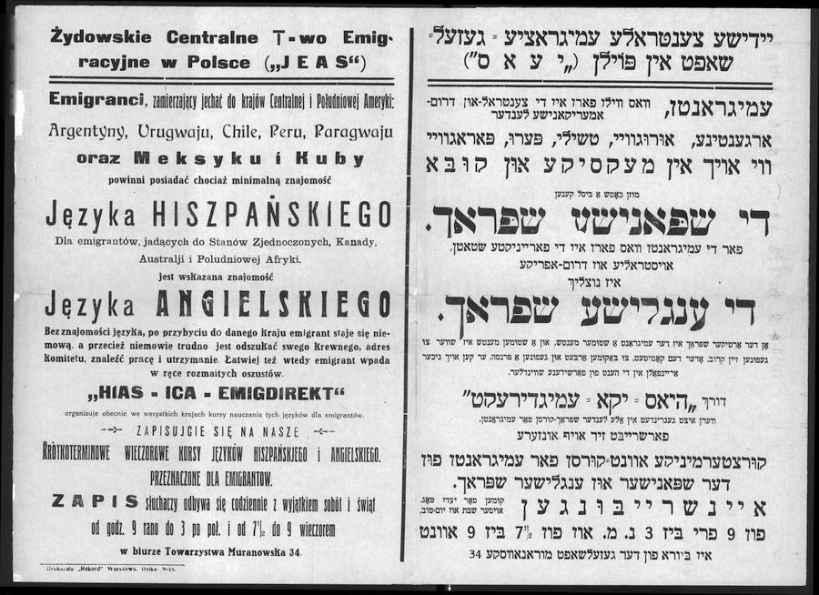 Ogłoszenie na temat kursów j. hiszpańskiego oraz j. angielskiego organizowanych w Warszawie dla Żydów emigrujących do Argentyny, lata dwudzieste XX w. / Fot. POLONA