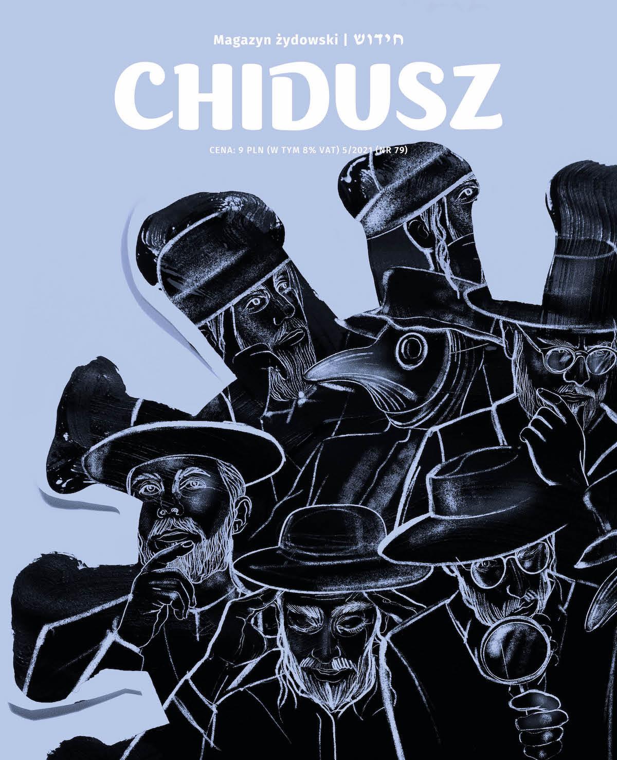 anna-pamula-francja-epidemia-w-judaizmie-jankew-dinezon-powiesc-chidusz-multi-gender-hebrew-michal-shomer-cmentarz-zydowski-psie-pole-lgbt-biblia-02