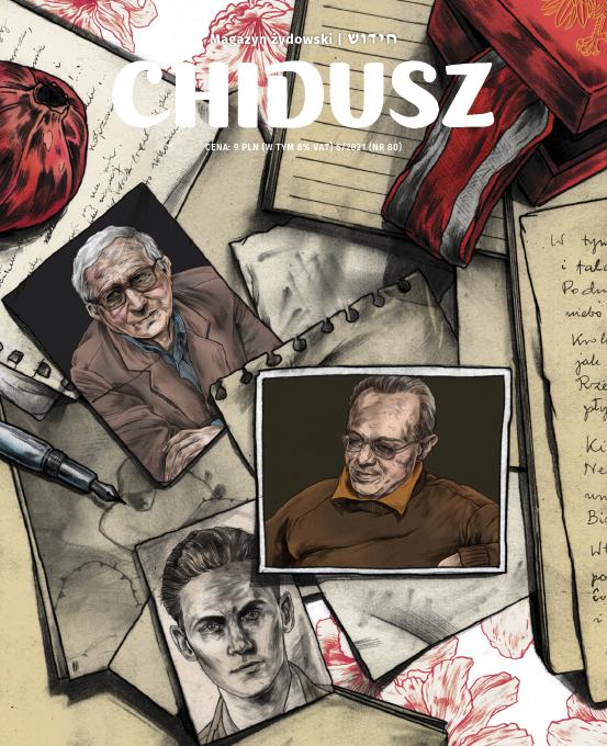 chidusz-rok-rozewicza-rok-baczynskiego-rok-lema-anna-pamula-jankew-dinezon-biblia-lgbt-judaizm